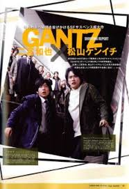 Sinh Tử Luân Hồi Gantz: Live Action Part 1 2011