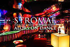 alors on dance mix