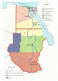 Map Egypt The Real Plot To Partition Egypt المخطط الحقيقي لتقسيم مصر بواسطة