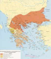 Google Maps Greece by Ancient Macedonian Culture Google Search Journeys Pinterest