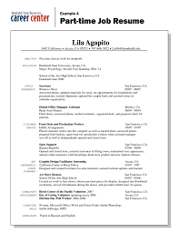 Resume With Volunteer Work Example Resume With Part Time Experience Augustais
