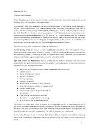 Office Clerk Cover Letter Samples   Resume Genius Edit