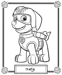 paw patrol coloring pages u2013 birthday printable