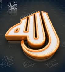 مجموعة سر الحياة الإسلامية ترحب بكم