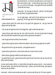 essay in hindi language forest and environment essay in hindi in     word Free Essays on