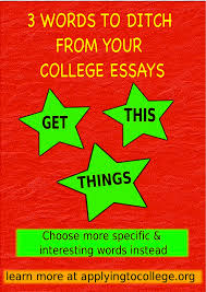 college entry essay examples Writing Successful College Application Essay Quintessential Babson