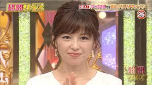中野美奈子 デイリースポーツ