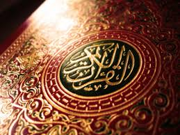 What is the Holy Quran - The Book of Islam