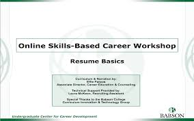 Cv Inclusion by Resumes Cover Letters And More Career Development Babson College
