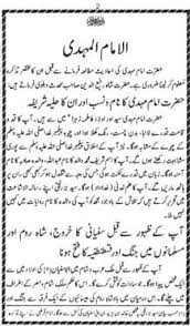 History of Karachi in Urdu