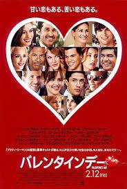 Historias de San Valentín (Valentine's Day)