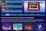 Мир виртуальных приключений в казино Вулкан Удачи