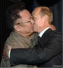 В любви заключается весь смысл жизни, - Путин - Цензор.НЕТ 9162