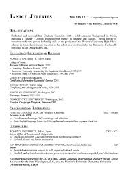 ideas about Good Resume Format on Pinterest Sample of Resume The resume begins with a qualifications summary that lets the reader know the