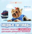 как открыть магазин одежды страдивариус в белгороде