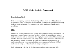 coursework help free Find homework help  games and interactives  and step by step webmath help to help students learn and have fun