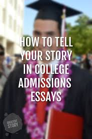 ideas about College Admission Essay on Pinterest   College     Pinterest       ideas about College Admission Essay on Pinterest   College Admission  College Application and College Application Essay