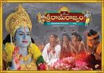 Wallpapers Backgrounds - Picture 121933 Sri Rama Rajyam Movie Wallpapers Telugu Pluz Media