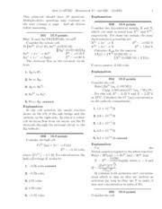 pages quest solution hw