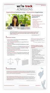 mba application essay examples Horizon Mechanical