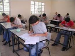 امتحانات....عمر المدني(الرشدان)....دير ابي سعيد