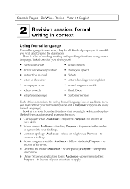 self writing essay Template self writing essay  self writing essay Template self writing essay