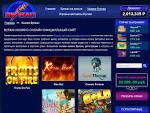 Казино Вулкан Делюкс – официальные видеослоты