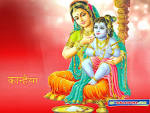 Wallpapers Backgrounds - Eternal Gods Wallpapers Lord Krishna 1024x768px