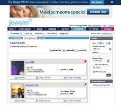 Jewcier Review   AskMen AskMen Screenshots