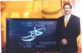 Watch Online Kal tak with Javed Chaudhry  01-02-2012