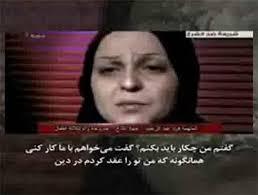 دانلود کامل مستند زنان شوهردار جهاد نکاح
