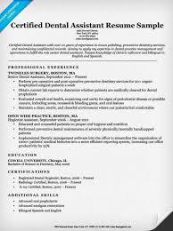 Sample Dental Hygienist Resume by Dental Hygiene Resume Template Dental Hygiene Cover Letter