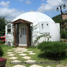 Japanese Dome House Amazing 28 Japanese Dome House 1000 Ideas About Dome House On
