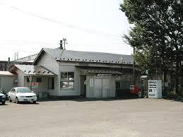 Ugo-Ushijima Station