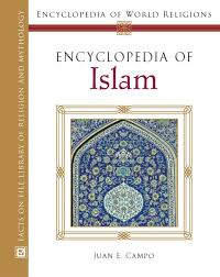 Encyclopedia of Islam  Juan Campo SlideShare