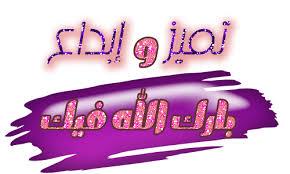 مامعنى الصلاة على النبى محمد (ص) Images?q=tbn:ANd9GcTAasK5eRFPDBDKVtDEoN4YJBFvLcf0T7jdNXl8K-t_dDWRrVSJ1g