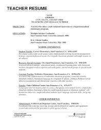 resume examples for job elementary school teacher resume example art teacher resume teacher resume template sample resume for university teaching positions doc teacher resume templates free sample example
