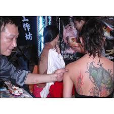 BBC Portuguese | Exibição de tatuagens em Taiwan