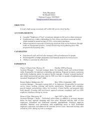 Job Duties On Resume by Payroll Administrator Job Description Position Human Resources