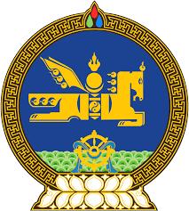 Dashiin Byambasüren