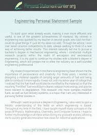 Personal statement for college mechanical engineering subjects     Brefash Personal statement for college units young     s modulus