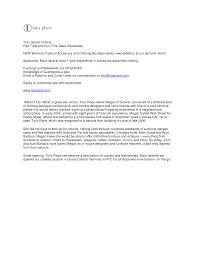 SALARY HISTORY EXAMPLE PDF PDF Inside Salary History In Cover  SALARY HISTORY EXAMPLE PDF PDF Inside Salary History In Cover