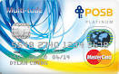 POSB New Debit & Credit Card