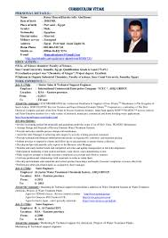 Moa Resume Sample by Marital Status Resume Contegri Com