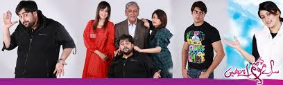 Saray Mousam Apnay Hain Episode 18 - 23 oct 2012