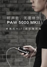 pre order promo lotoo paw 5000 mkii digital hifi player jaben