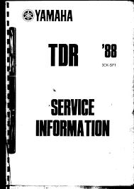 100 2003 yamaha waverunner gp1300r service manual covermate
