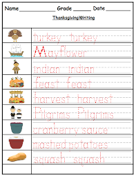 thanksgiving worksheets second grade once upon a time there was a teacher thanksgiving worksheets
