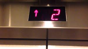 Jcpenney Clocks Schindler Hydraulic Elevator Car 2 In Jcpenney Westfield