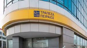 Σύσκεψη (στην Τράπεζα της Ελλάδος) για την Τράπεζα Πειραιώς...